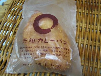 2012_02250002.jpg