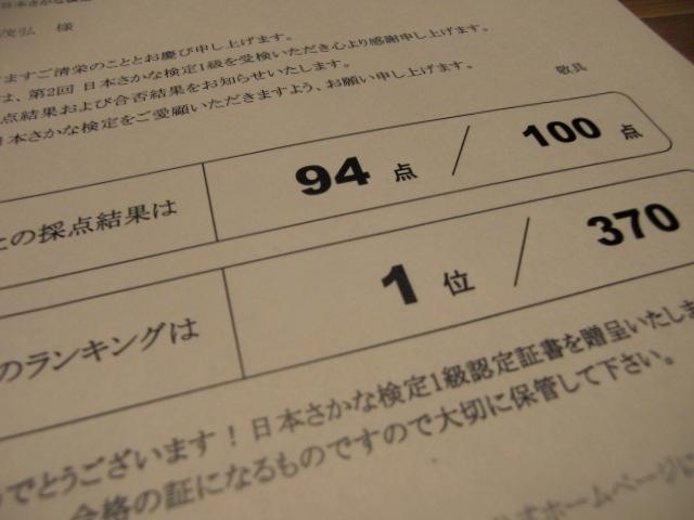 CIMG2034.jpg