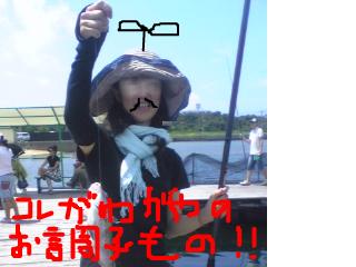 snap_gheegoma_20119022259.jpg