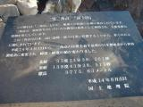 huji8.jpg