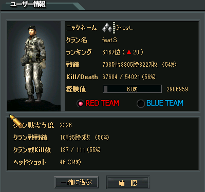 キャプチャ2