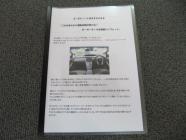 IMG_1053_20120327193717.jpg