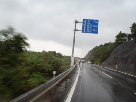 PA240059.jpg