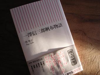 091207