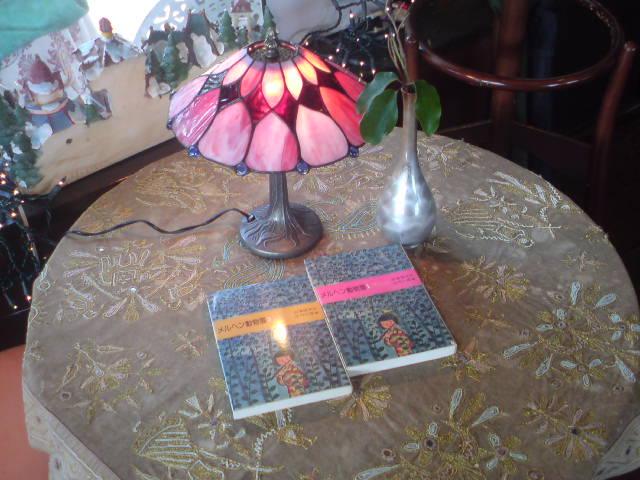 ステンドガラスと本
