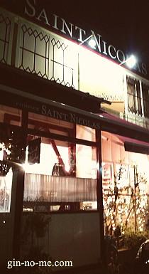 サンニコラ本店 銀の芽紅茶店