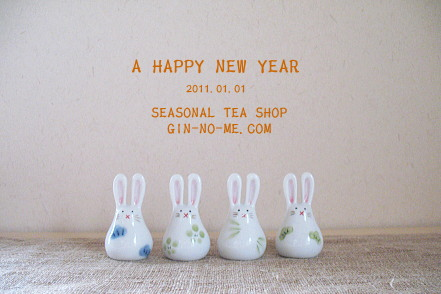 新年のご挨拶 銀の芽紅茶店
