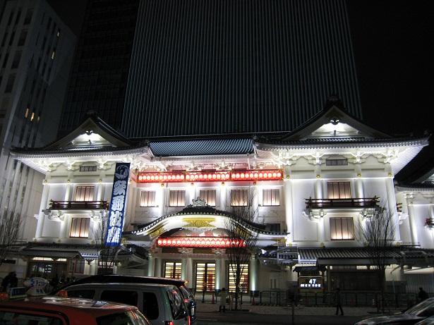 kabukiza130214.jpg
