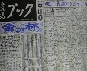 20100104184524