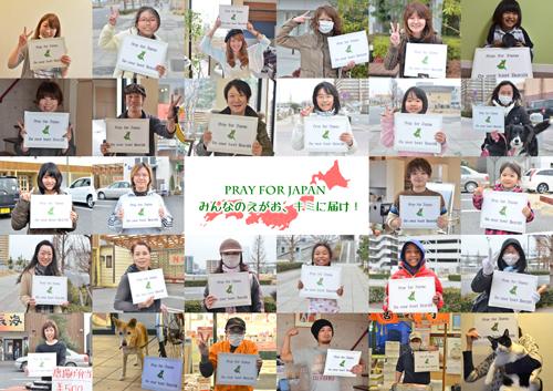 LOVE_JAPAN.jpg