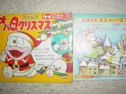 オバQのクリスマスソノシートと、コロムビアレコード