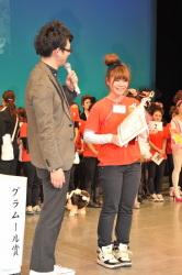 DSC_3930_matome_b_dai1_ishibashi_oyagi.jpg