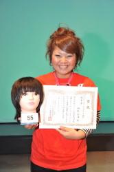 DSC_4982_cut_yusyu_nif.jpg