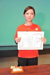 DSC_5083_nail_tenji_tohyo_kitano.jpg
