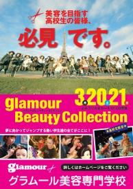 poster1_20100129191421.jpg