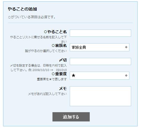 ex_form1.png