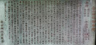 IMGK5303s_20120205190050.jpg