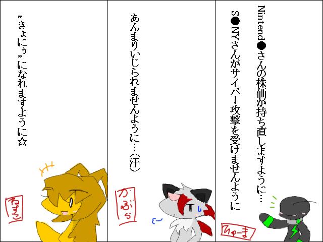 2011年七夕絵@1