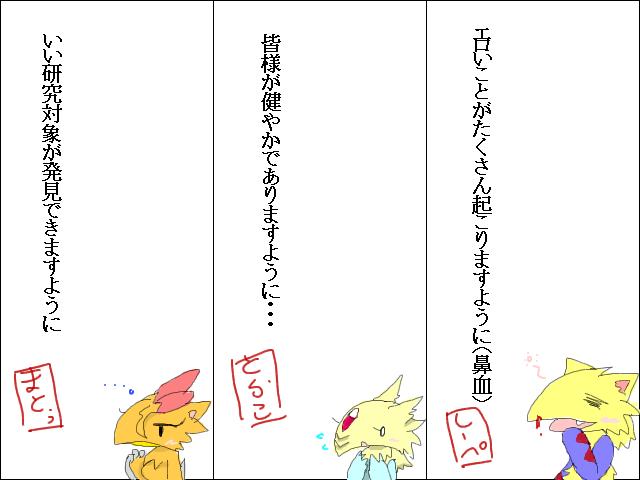 2011年七夕絵@2