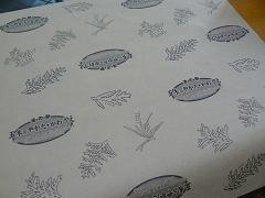 五木のやかたの包装紙