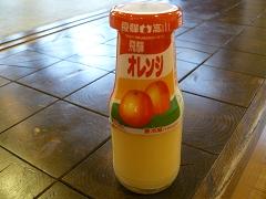 飛騨牛乳、オレンジ