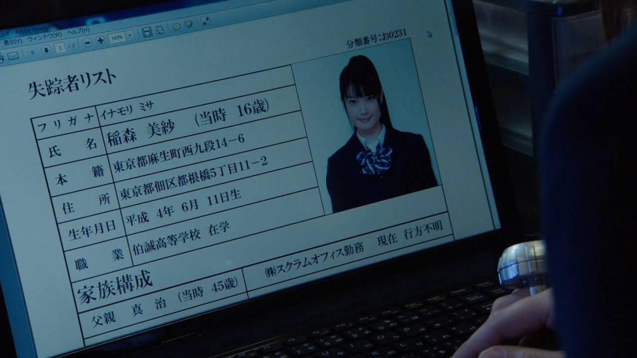 平成4年生まれなら今は20歳なんじゃ?