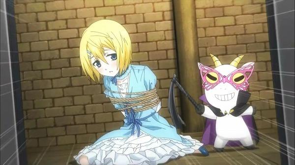 囚われの姫(笑