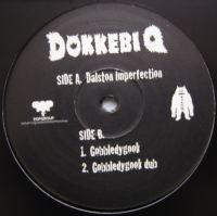 POP_vinyl12inch_Label_F.jpg