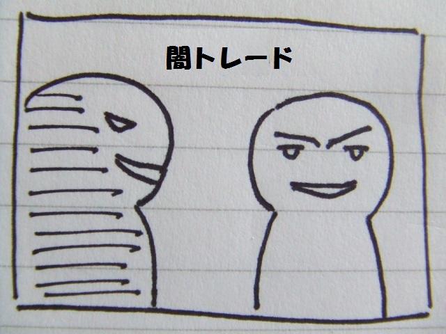 DSCF2771.jpg