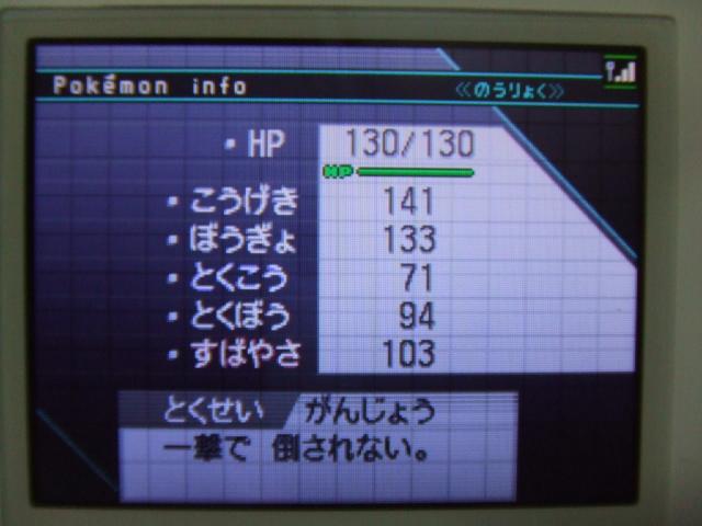 DSCF2785.jpg