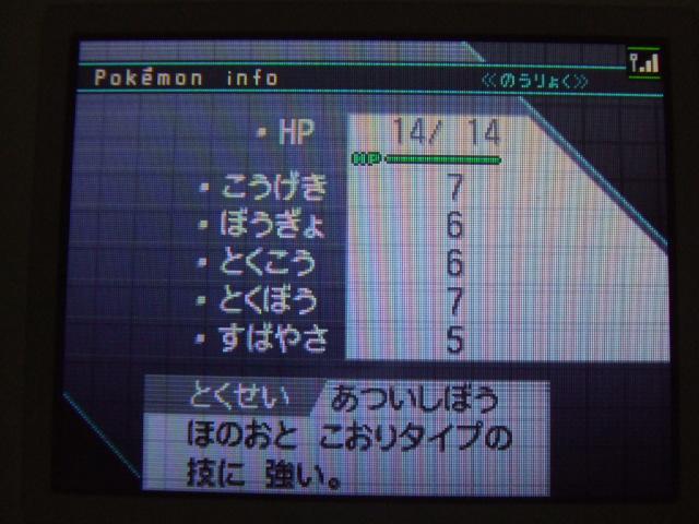 DSCF2991.jpg