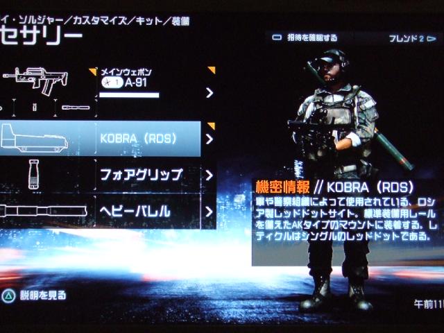 DSCF5423.jpg
