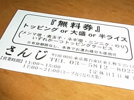 RIMG0109.jpg