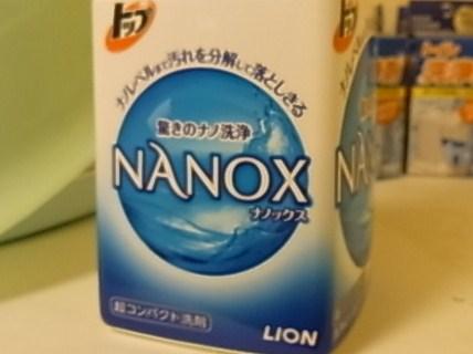 nanox01.jpg
