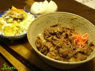 Aug21_牛丼