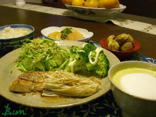 Oct26_秋鮭のソテー