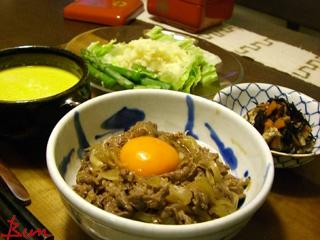 Nov20_牛丼