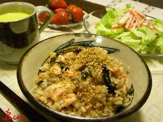 Dec14_鮭の炊込みご飯