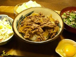 Dec21_牛丼