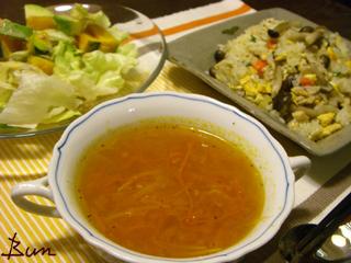 Jan19_トマトと生姜のスープ