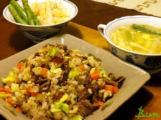 Feb26_牛肉の炒飯