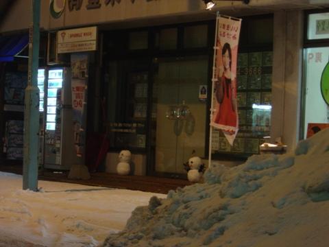 雪だるま、ここにもいます(2010.02.10)
