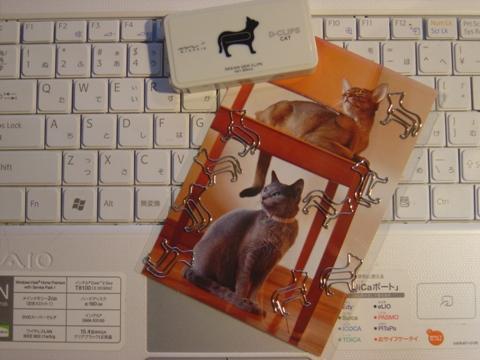 キキさん、ありがとう04(2010.03.20)