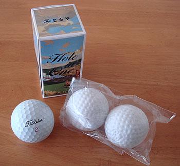 とらやのゴルフボール型もなか