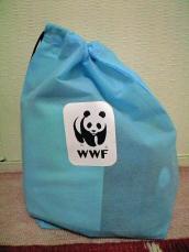 wwf_adopt_bag.jpg
