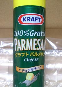 クラフト パルメザンチーズ