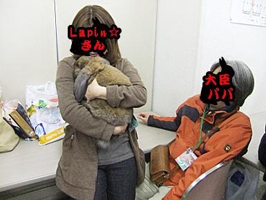 lapin☆さんに抱っこ1