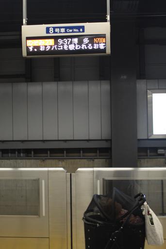 201108002-1.jpg
