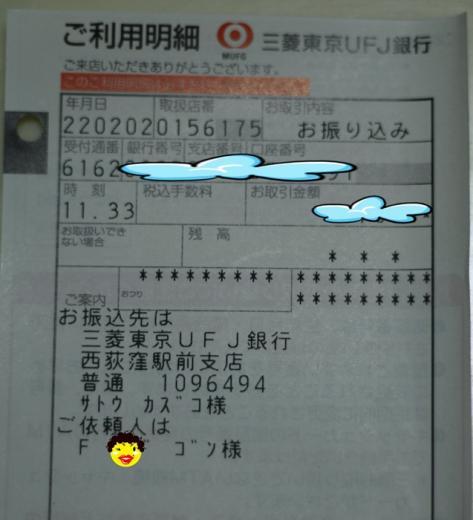 2010 062