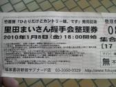 20100108183228